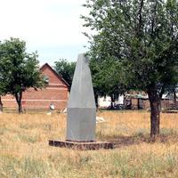 Братская могила танкистов