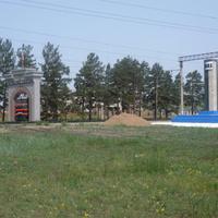 Памятник на «стыке» Восточно-Сибирской и Забайкальской ж/д