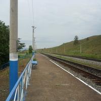 Платформа 5671 километр