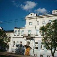 Оренбург. Центр