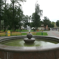 Парк и фонтан