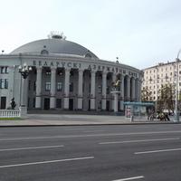 Минск. Здание Белорусского государственного цирка