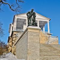 Екатерининский парк. Скульптура Геракла.