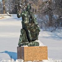 Екатерининский парк. Скульптура императора Нерона.
