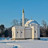 Екатерининский парк. Турецкая баня.