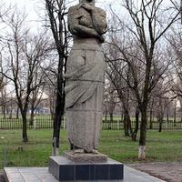 скульптура казачки