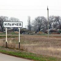 хутор- въезд