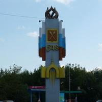 На самом деле Алексин основан в 1236-м году;  в 1348-м году вновь отстроен на правом берегу Оки