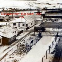 Пограничная Застава, село Средняя Борзя, 1974 год.