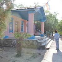администрация сельского поселения