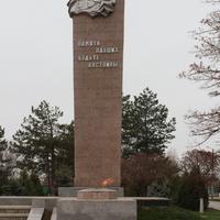 вечный огонь на мемориале улицы Свободы