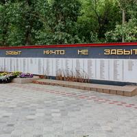 стела с имена погибших в ВОВ земляков