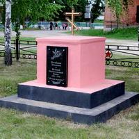 стела памяти погибших в ВОВ земляков