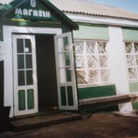 Магазин д. Радовня