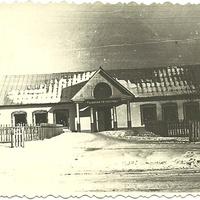 1967 год. Центральный гастроном Озерного