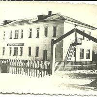 1967 год. Детский сад Озерного.