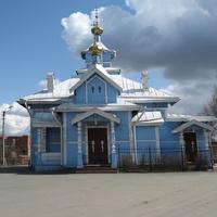 Храм святого благоверного великого князя Александра Невского
