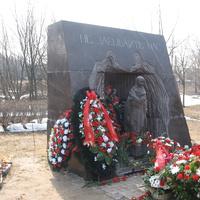 Памятник узникам.