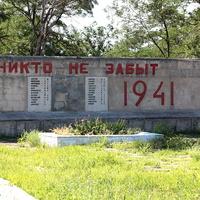 стела с именами погибших в ВОВ
