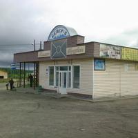 Площадь у вокзала ст. Костылево