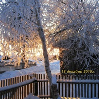 Зима на деревне Якшина