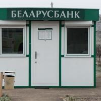 Отделение Белорусьбанка в Дричине.