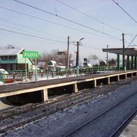 Платформа Радуга