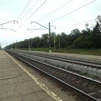 Платформа Слёмы