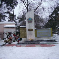 Памятник погибшим жителям Малаховки в Великой Отечественной войне
