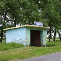 Остановка на дороге Штеповка-Михайловка
