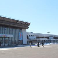 Хабаровск. Аэропорт.
