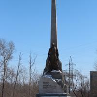 Хабаровск. Памятник борцам за Советскую власть.