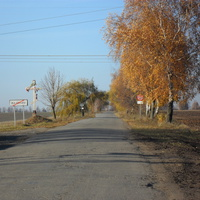 Тернопольская  трасса