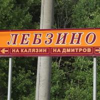 Только в Калязин электрички не ездят…  (севернее Савёлова нет «электричества»)
