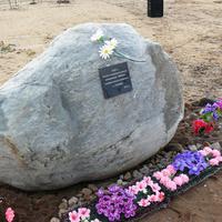 Памятник спецпереселенцам, первым жителям этих мест