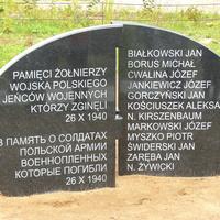 Памятник польским военнопленным, погибшим в 1940 году на строительстве железной дороги