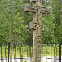 Памятный знак в честь первых поселенцев этих краев