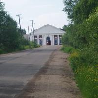Клуб железнодорожников