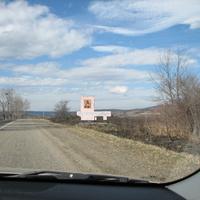 Въезд в Бесстрашную со стороны Подгорной