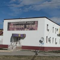 Пивоваренный завод в Мостовском