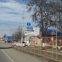 Мостовской