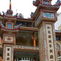 Chua Thien Hoa