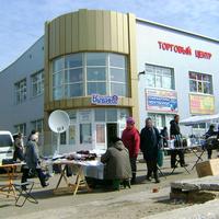 Гавриловский рынок.