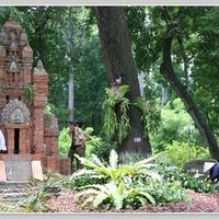 Сайгон, городской парк