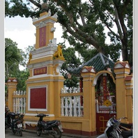 Сайгон. Храмы и пагоды