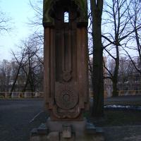 хачкар (крест-камень)