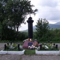 Памятник первому сучанскому углю.