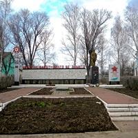 Мемориал в честь земляков