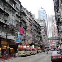 Гон-Конг