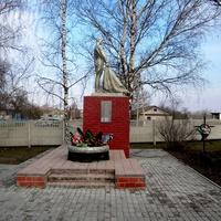 Братская могила 18 советских воинов